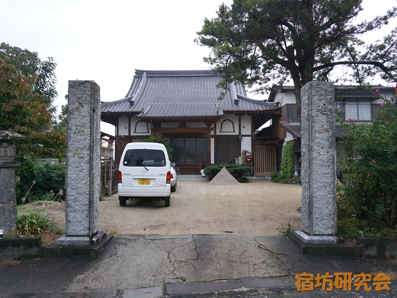 自得庵遊禅館(佐賀県佐賀市)