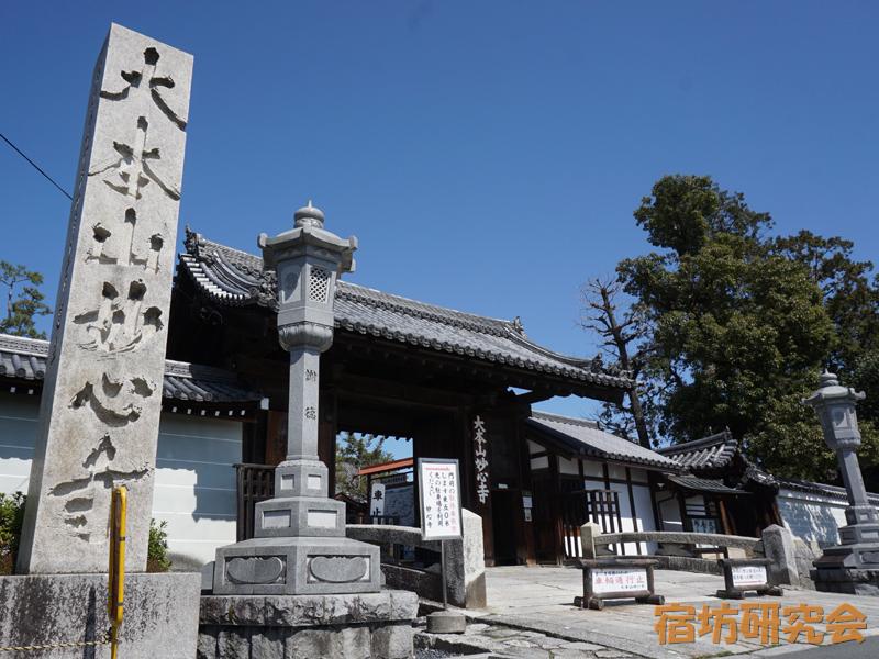 妙心寺(京都市 花園駅)
