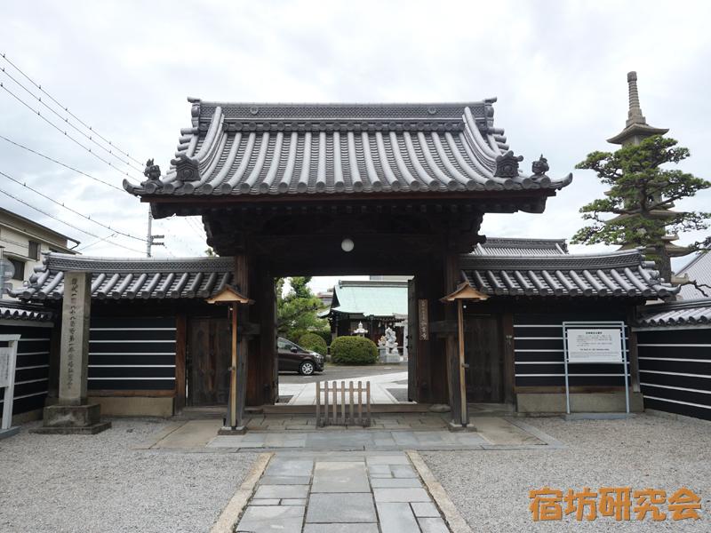 弘憲寺(香川県 高松駅)