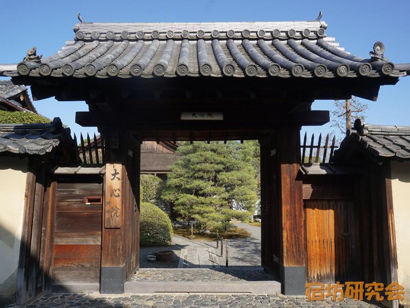 妙心寺大心院(京都市)