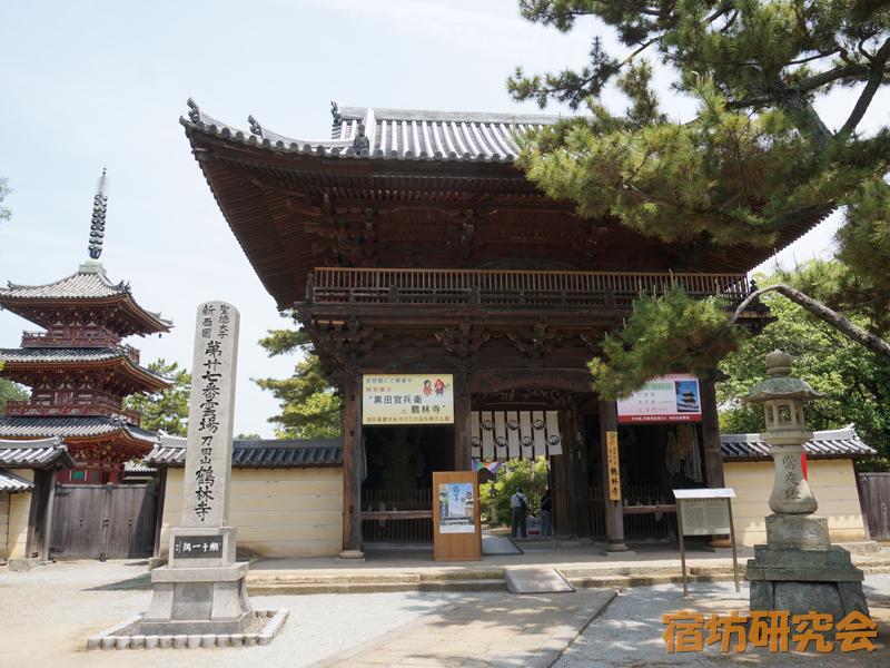 鶴林寺(兵庫県加古川市)