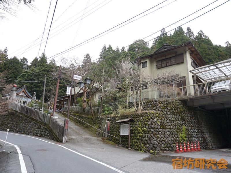 窪之坊(山梨県・身延山)