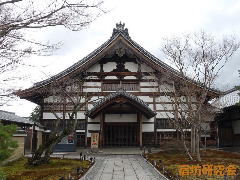 高台寺(京都市 東山)