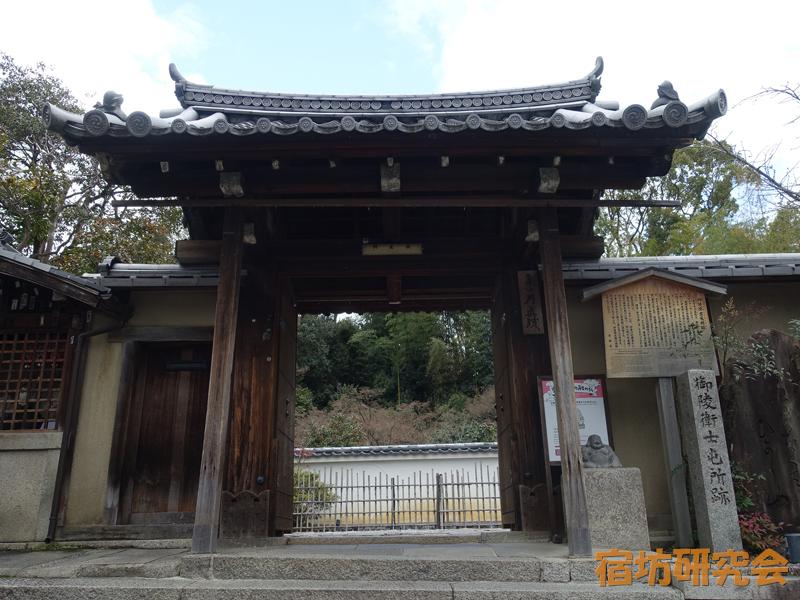 月真院(京都市東山区)