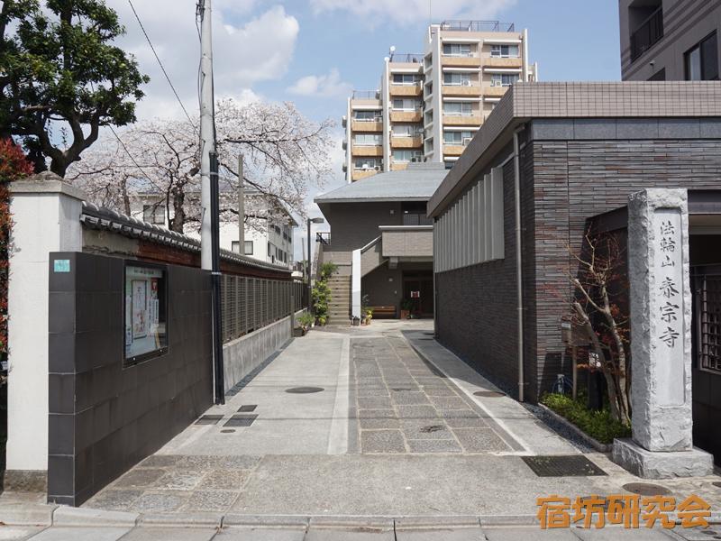 泰宗寺(東京都 巣鴨駅)