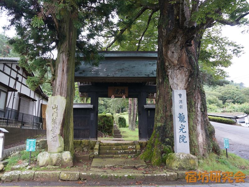龍光院(長野県上田市)
