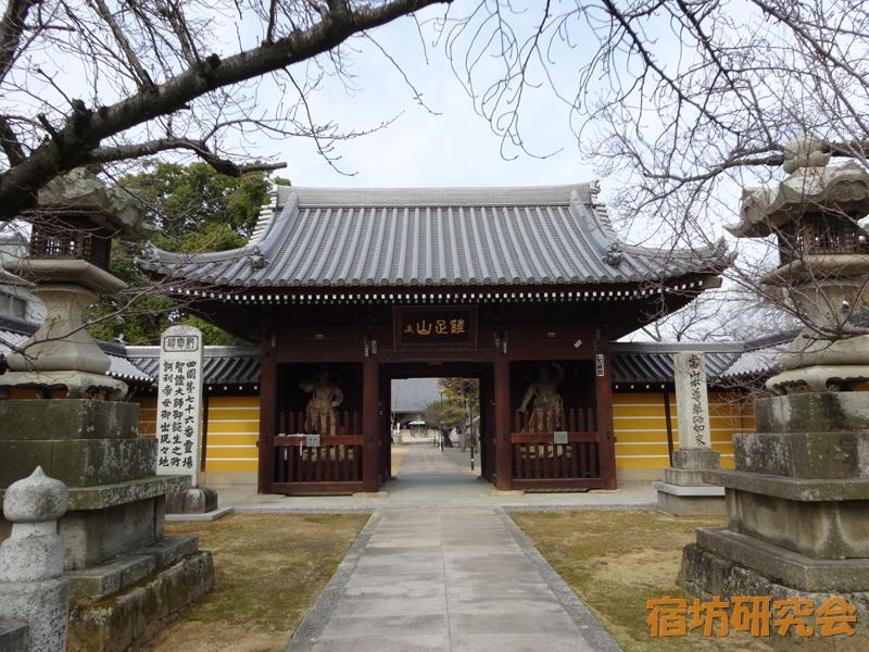 金倉寺(香川県 金蔵寺駅)
