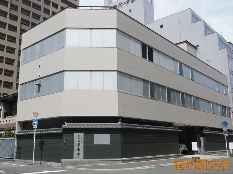 栗東寺(大阪府 南森町駅)