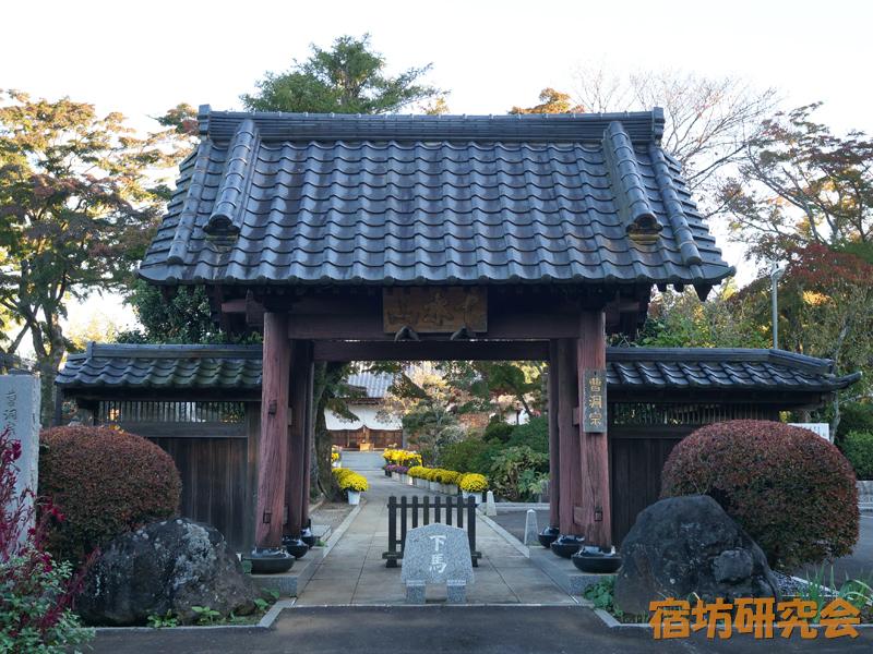 東伝院(千葉県 南酒々井駅)