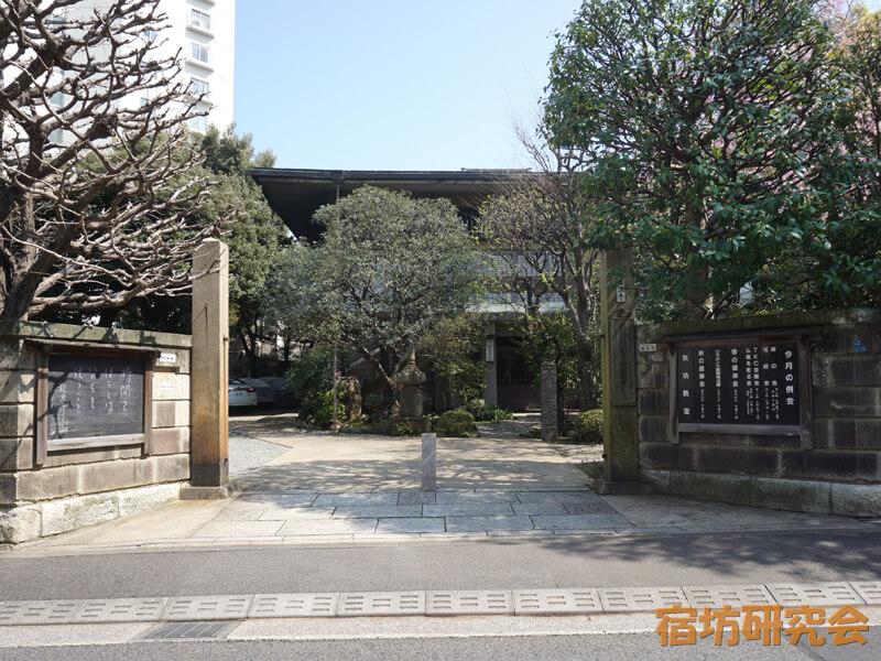 龍源寺(東京都 白金高輪駅)
