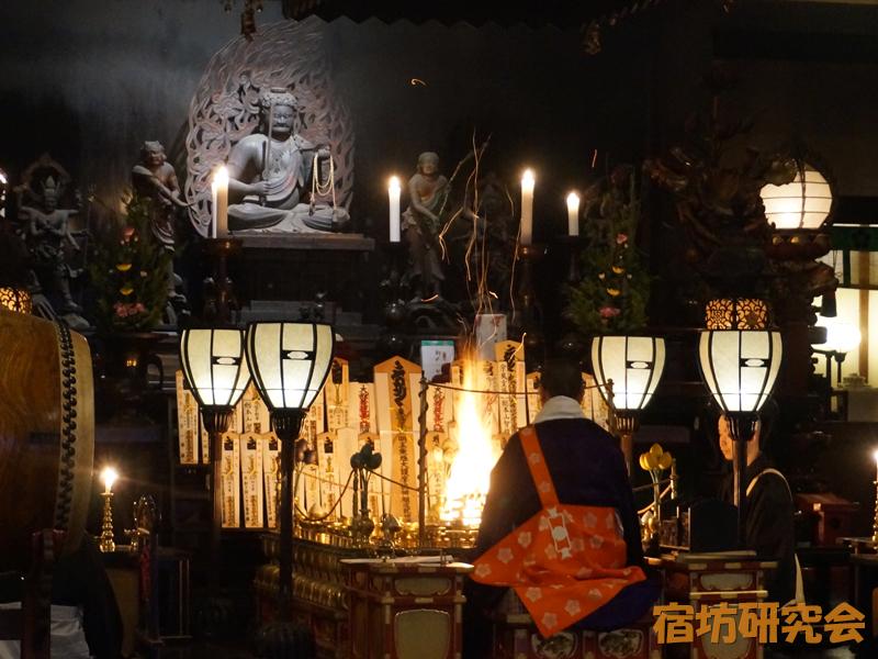 智積院の護摩祈祷