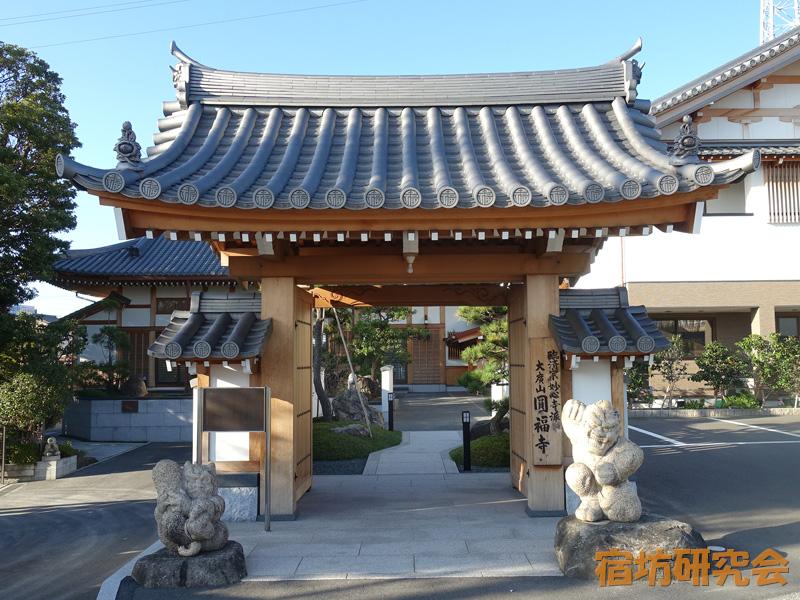 円福寺(千葉県 穴川駅)