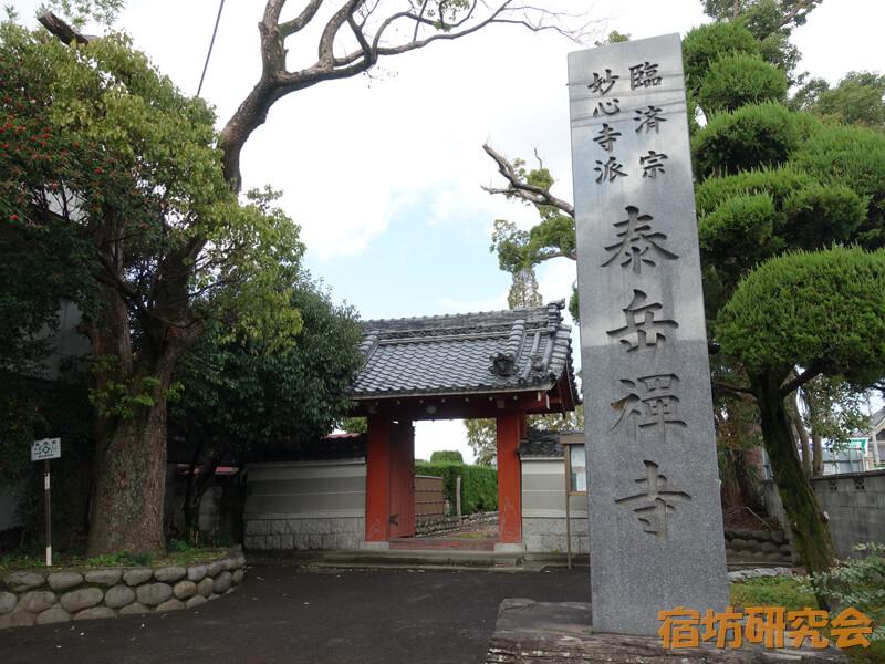 泰岳寺(愛知県 春日井駅)