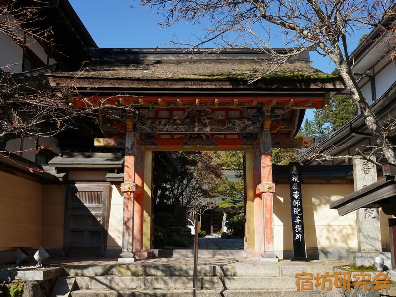普賢院の四脚門