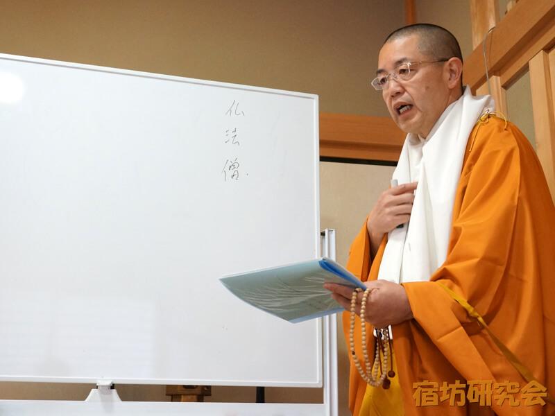 笠置寺の仏教講話