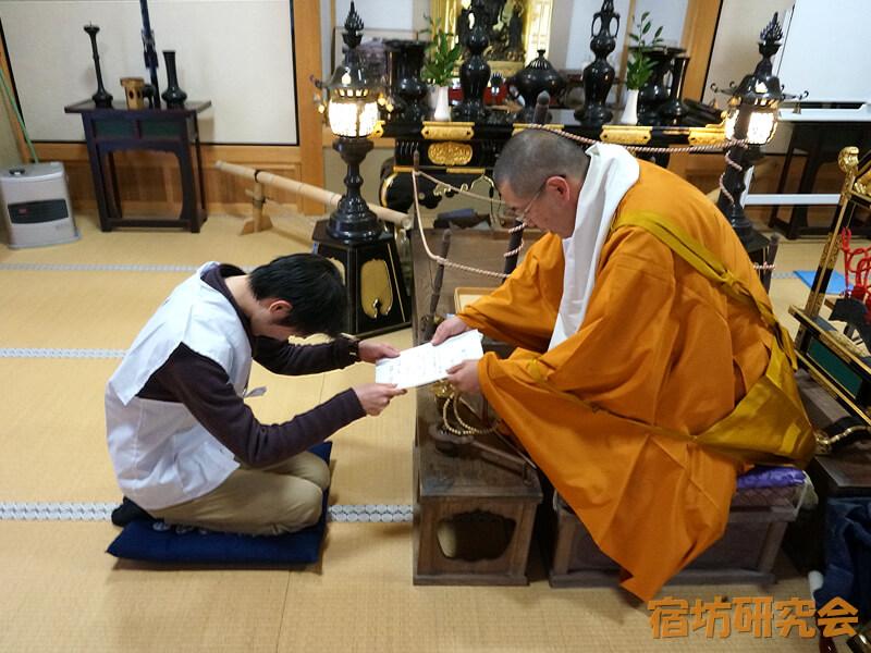 笠置寺の修了証授与