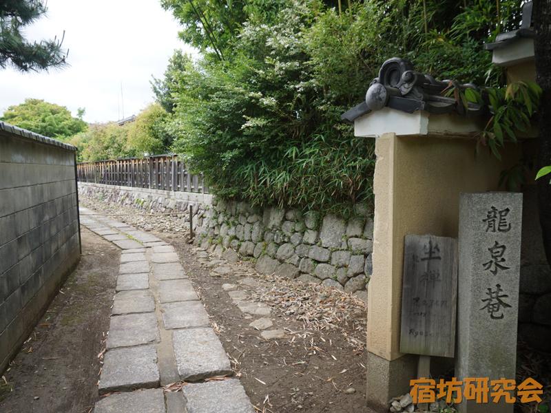 大徳寺龍泉庵(京都市)