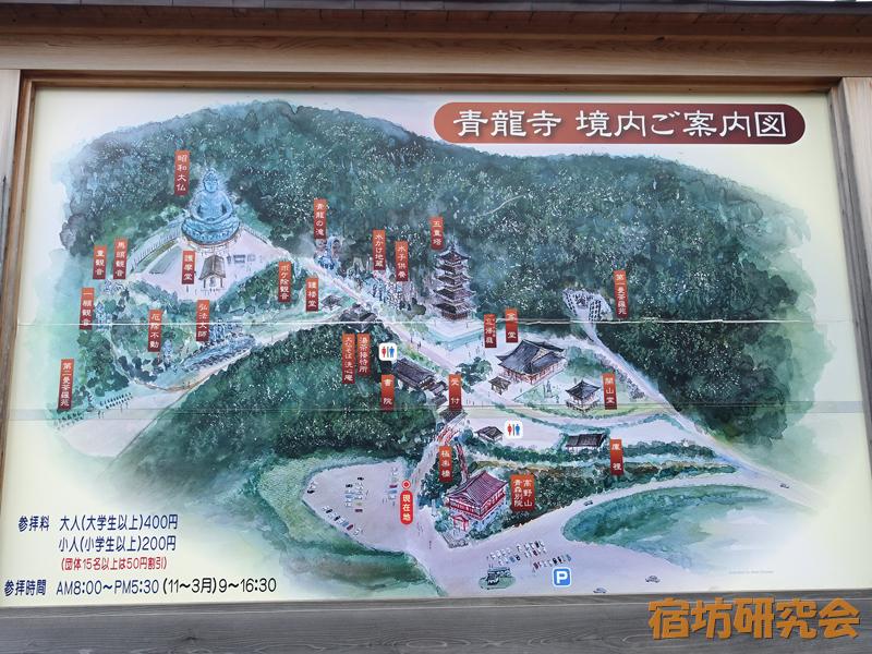青龍寺(昭和大仏)の境内地図