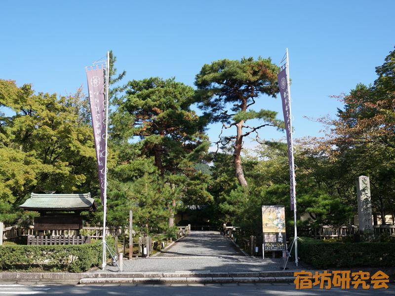 大覚寺(京都市 嵯峨嵐山駅)