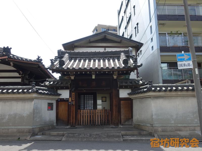 天正寺( 大阪府 四天王寺前夕陽ケ丘駅)