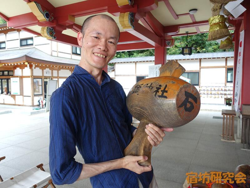 石鎚神社の小槌
