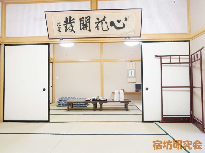 志摩房の客室
