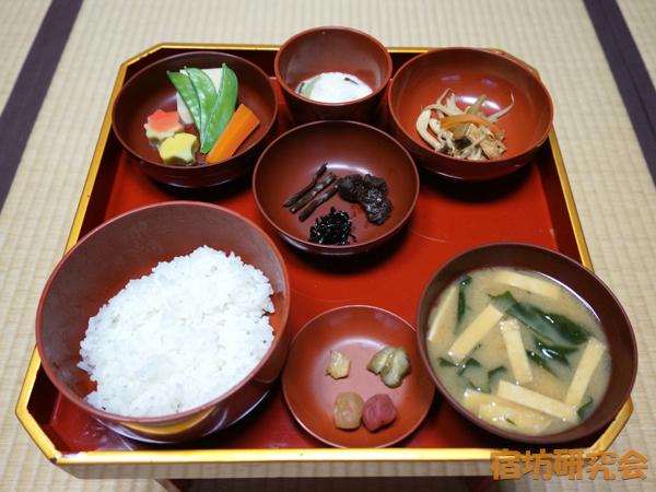 永平寺の朝食