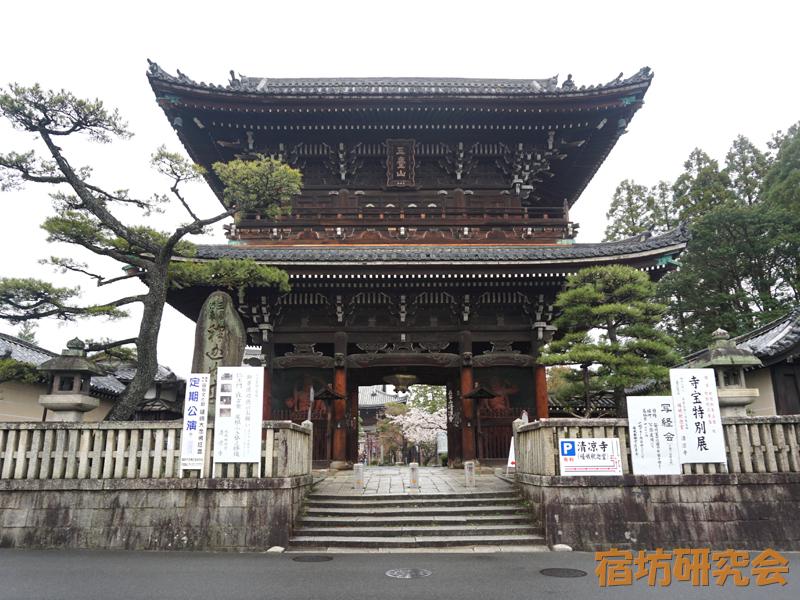清凉寺(京都市 嵯峨嵐山駅)