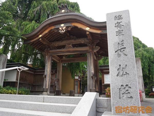 長松院(岩手県盛岡市)