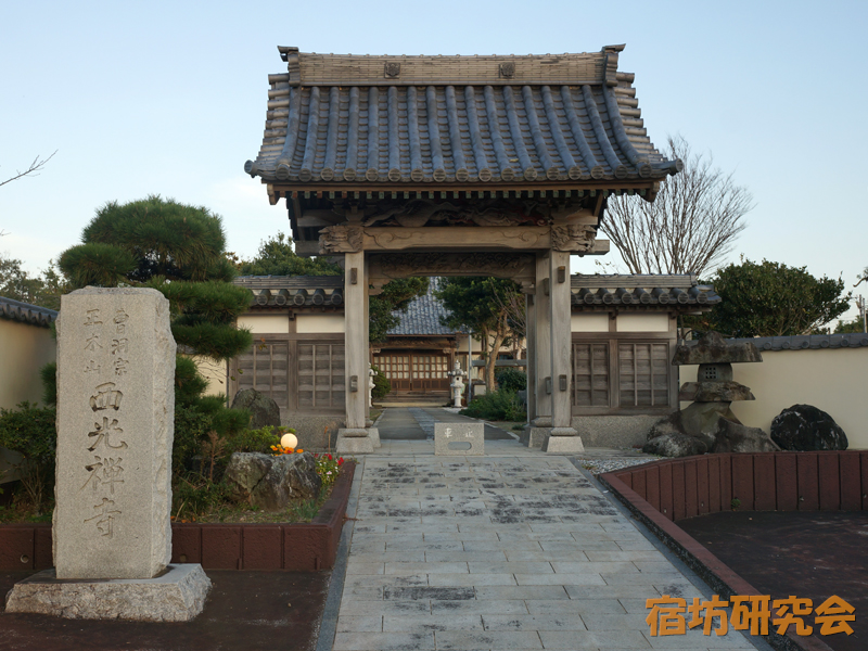 西光寺(千葉県館山市)