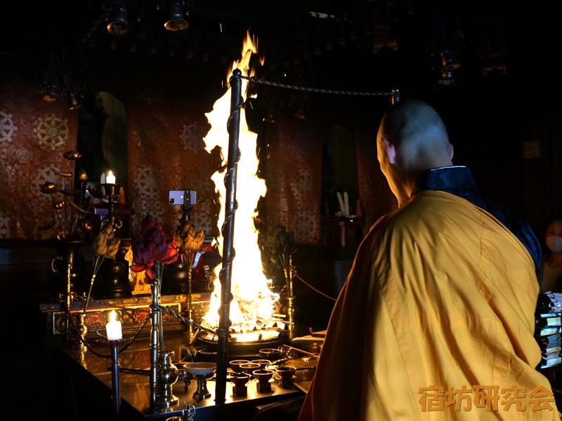 恵光院毘沙門堂での護摩祈祷