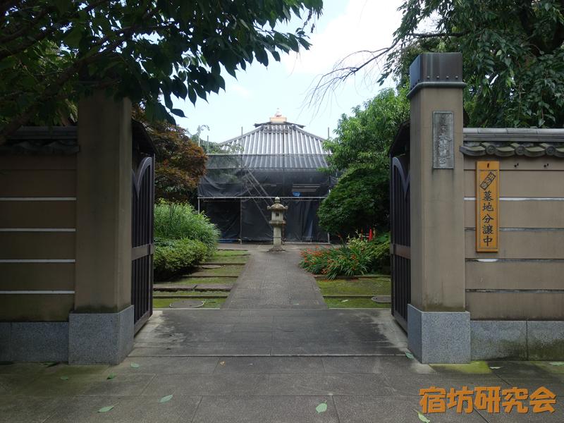 本納寺(東京都 雑司が谷駅)