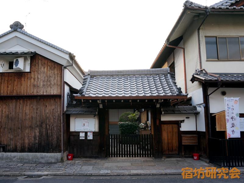 浄慶寺(京都市 神宮丸太町駅)