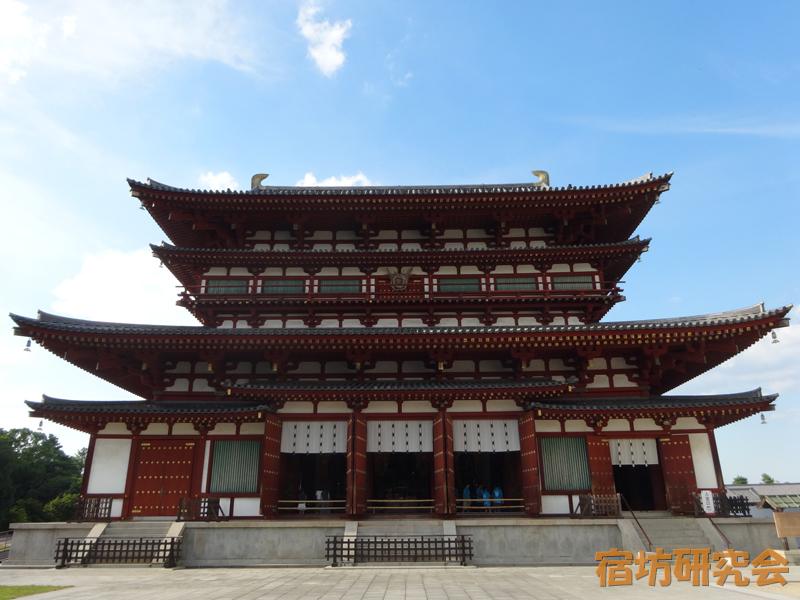 薬師寺(奈良県 西ノ京駅)