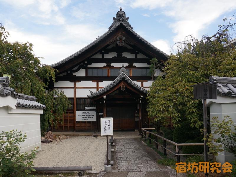 妙蓮寺の宿坊