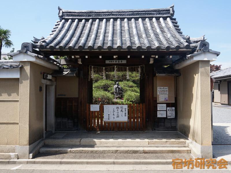 本昌寺(京都市)