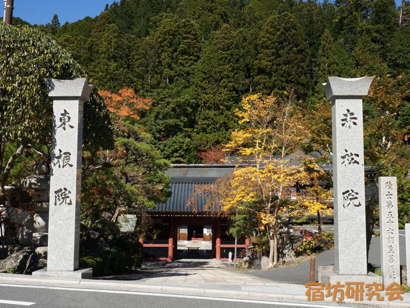 赤松院(和歌山県・高野山)