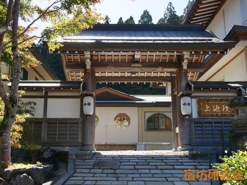 上池院(和歌山県・高野山)