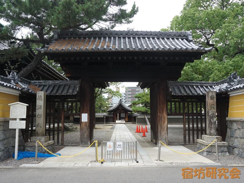 徳源寺(愛知県 大曽根駅)