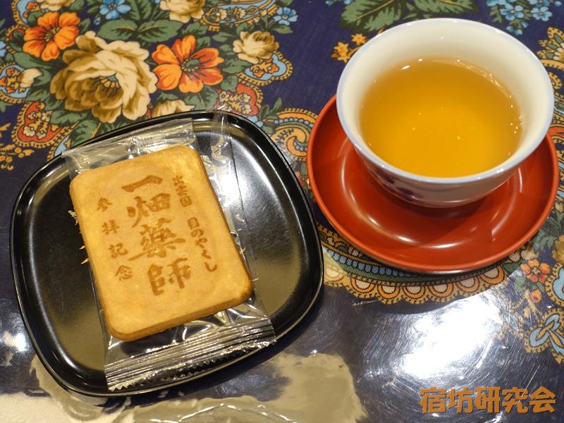 一畑薬師のお茶とお菓子