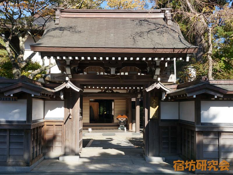 宝善院(和歌山県 高野山)