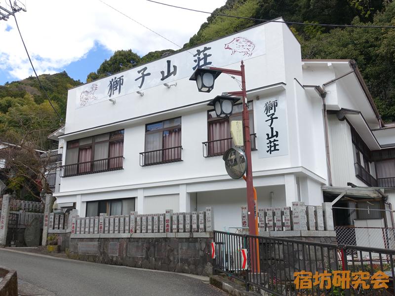 獅子山荘(村山坊)(神奈川県・大山)