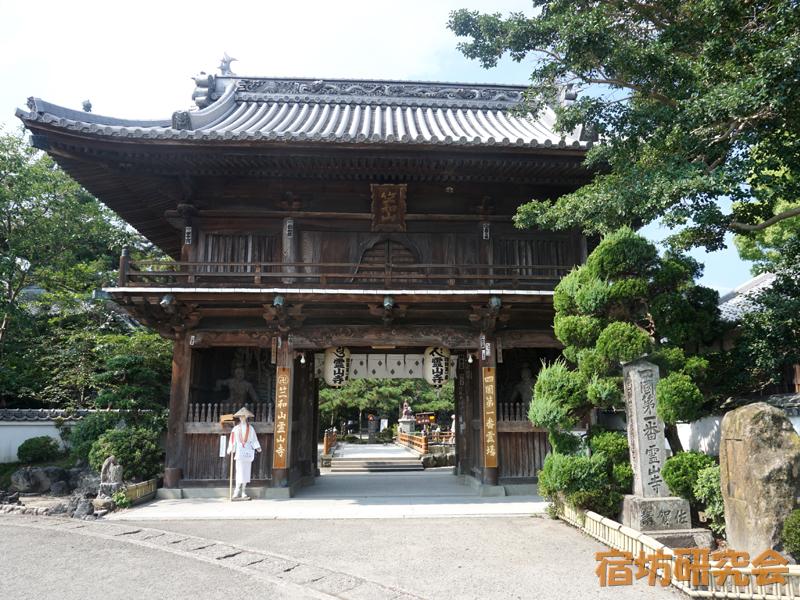 第1番札所 霊山寺(徳島県 板東駅)