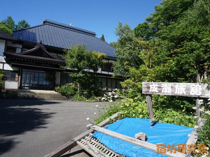 成瀬旅館(長野県・戸隠)