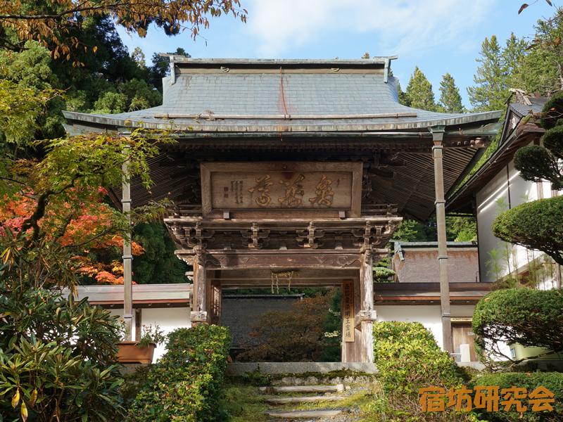 金剛三昧院(和歌山県 高野山)
