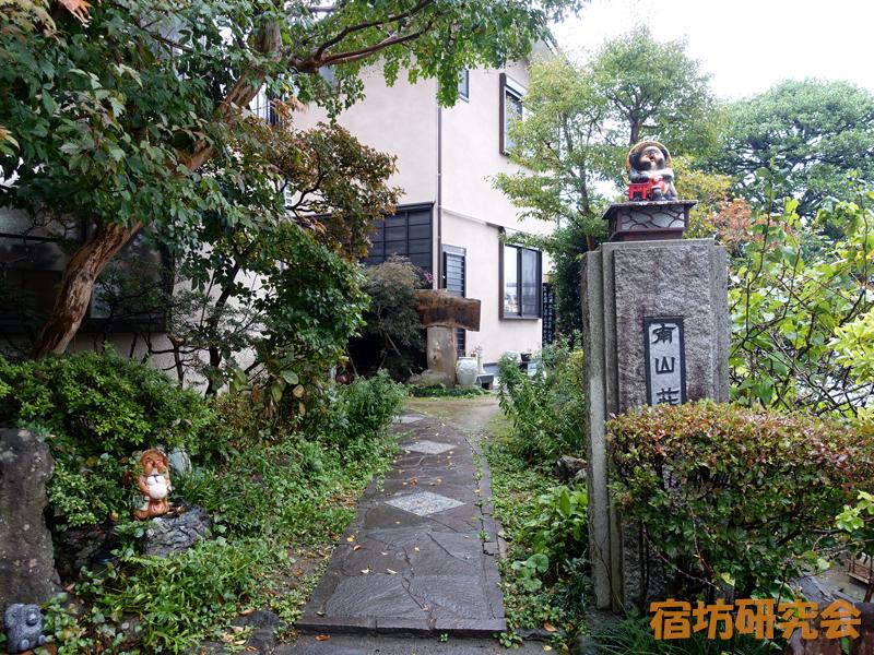 南山荘(東京都・御岳山)