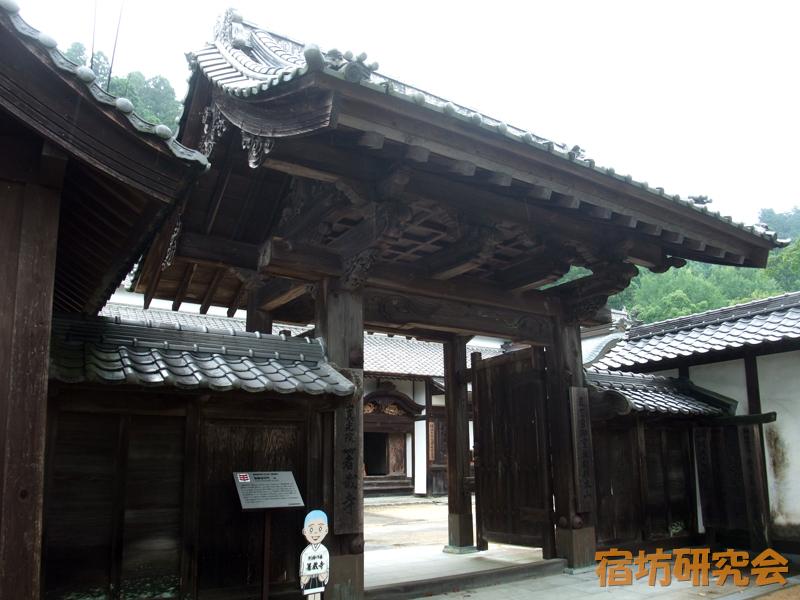 別格15番 箸蔵寺(徳島県 箸蔵駅)