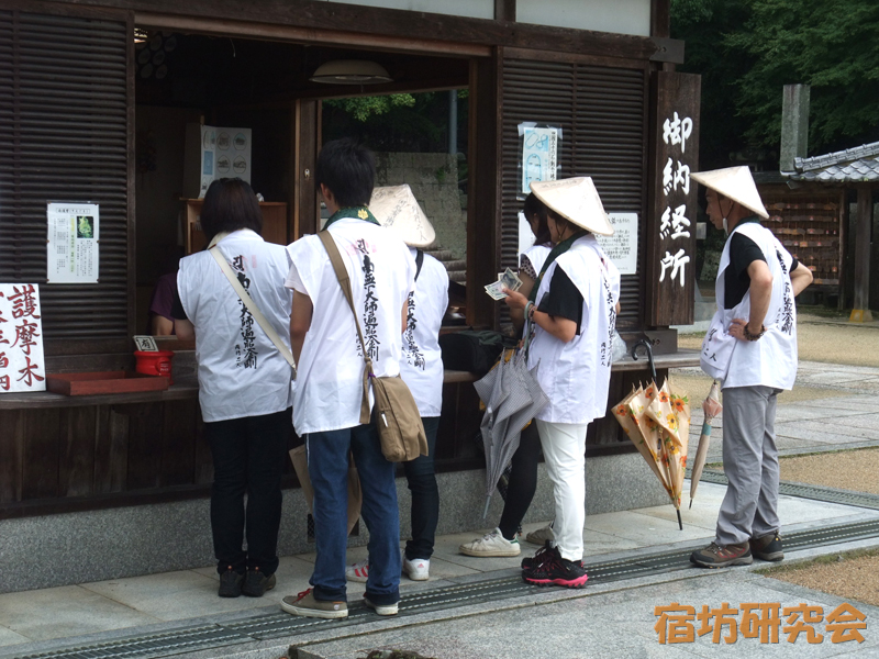 箸蔵寺のお遍路さん