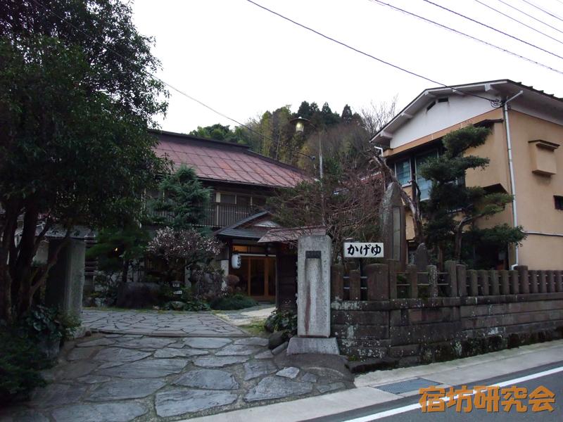 宿坊かげゆ(神奈川県・大山)