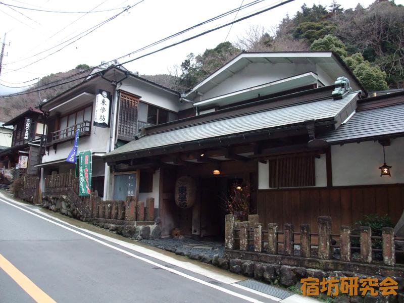 東學坊(神奈川県・大山)